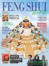 Feng Shui World Magazine!!!  Feng Shui World is a magazine that brings you our take on all things affected by the winds and waters of the world. This includes lifestyle, properties, glamor, astrology, entertainment, interiors, and architecture, among other things. It is the most comprehensive and complete guide to Feng Shui, a great supplement to any books available on the subject, as it also includes updates on time dimension Feng Shui, predictions, trends and so forth.   The digital…