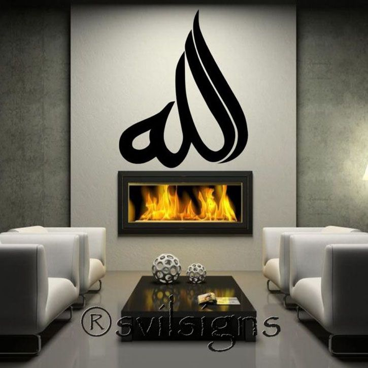 Cheap Wall Stickers On Sale At Bargain Price, Buy Quality Wall Decor Wall  Stickers,