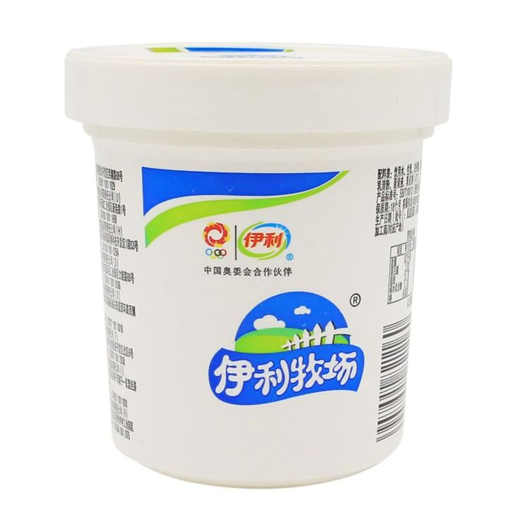 IML Food Grade 200-300ml Wholesale Ice Cream Cup,Ice Cream Packaging Container