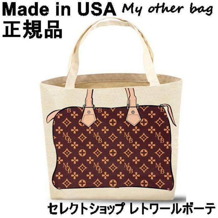 MyOtherBagマイアザーバッグアメリカのトートバッグZOEYTONALBROWNbagブラウンエコトートバッグキャンバスecobagレジかごバックレジトートとーとばっぐえこばっぐトートバックエコバック人気商品正規品オシャレなトートバッグ海外ブランド