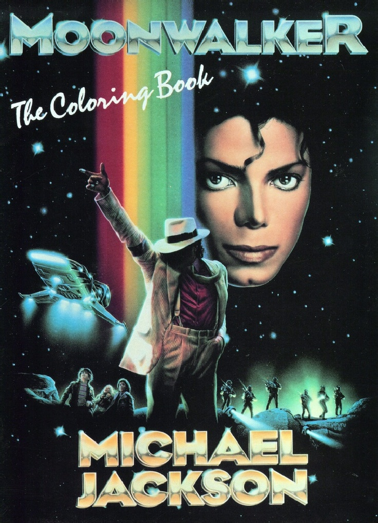 17 Best Images About Moonwalker Color Book On Pinterest
