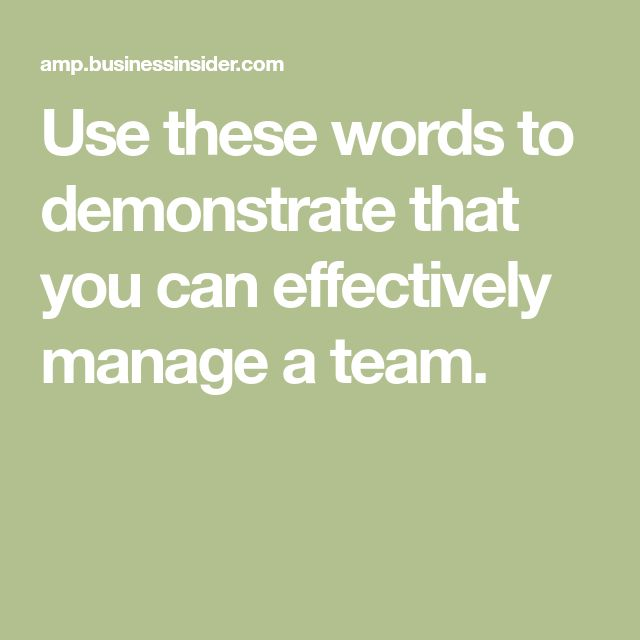 Use these words to demonstrate that you can effectively manage a team.