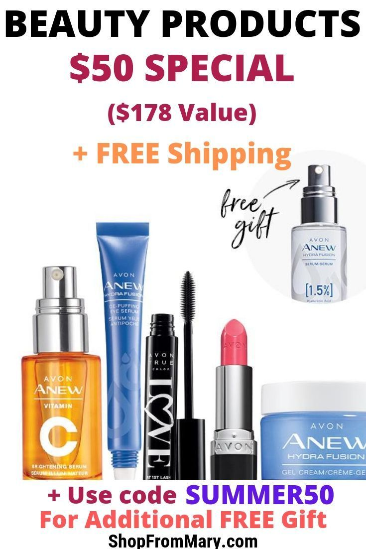 Love Bargains Get These Beauty Products Makeup Skincare For Only 50 Worth 178 Grab Another Free Avon Product With Code Summ Skin Care Avon Makeup Gift