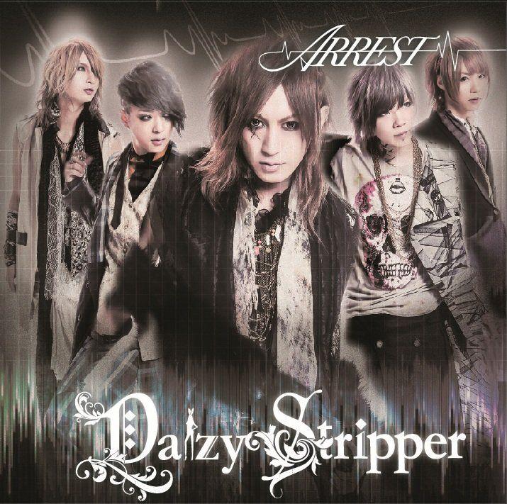 DaizyStripper-Arrest