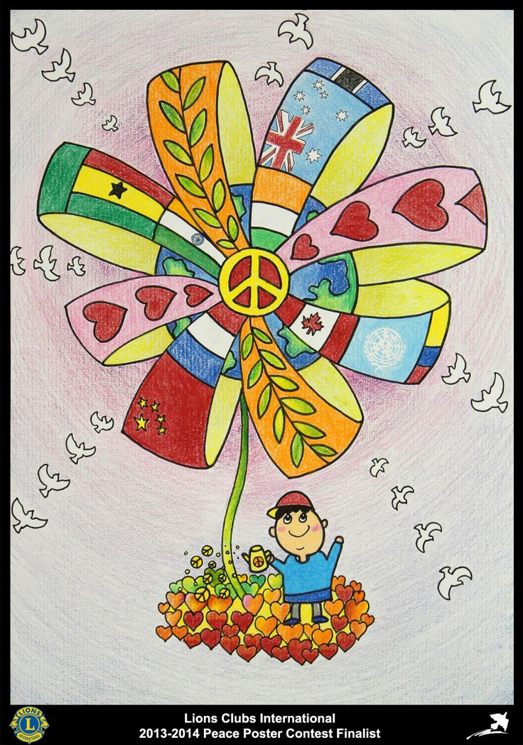 Finalist from China (Dalian Zhen Hao Lions Club) - 2013-2014 Peace Poster Contest