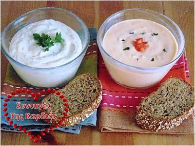 Two dips for your Easter table - Δυο ντιπ για το πασχαλινό σας τραπέζι