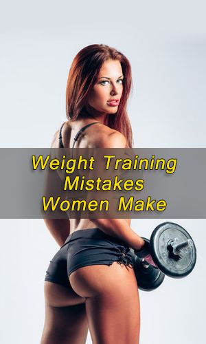 Weight Training Mistakes Women Make http://lifelivity.com/womens-weight-training-mistakes/