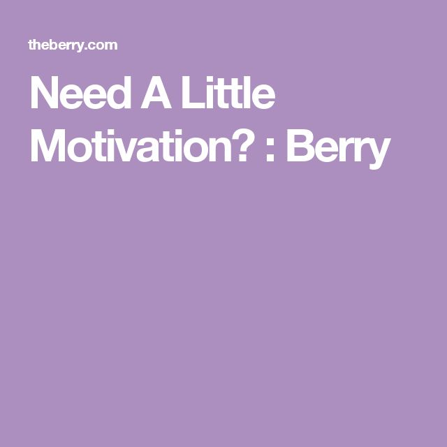 Need A Little Motivation? : Berry