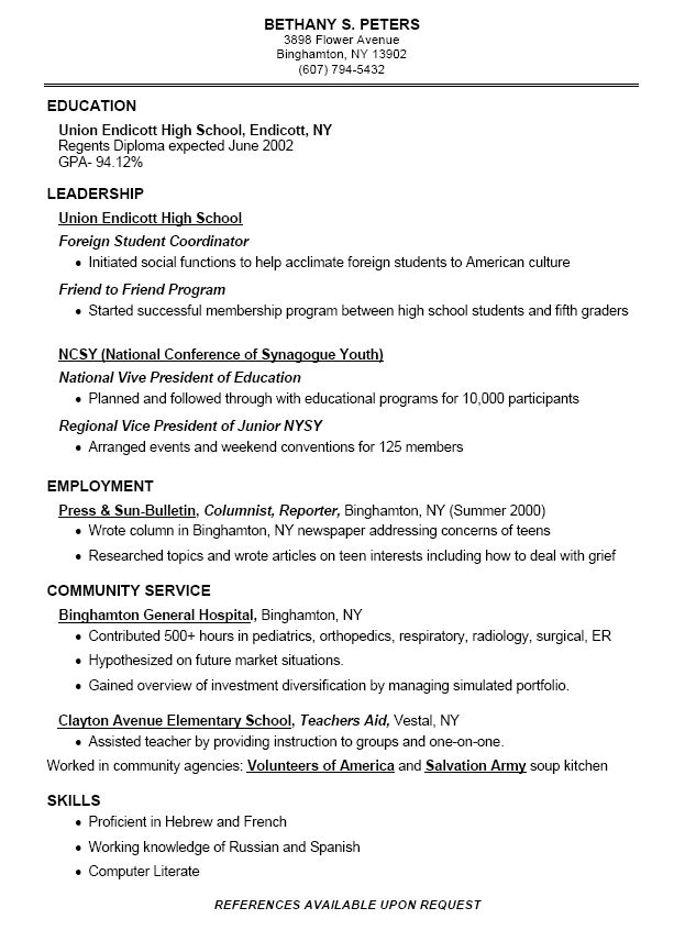 Resume Examples Student Examples Collge High School Resume For