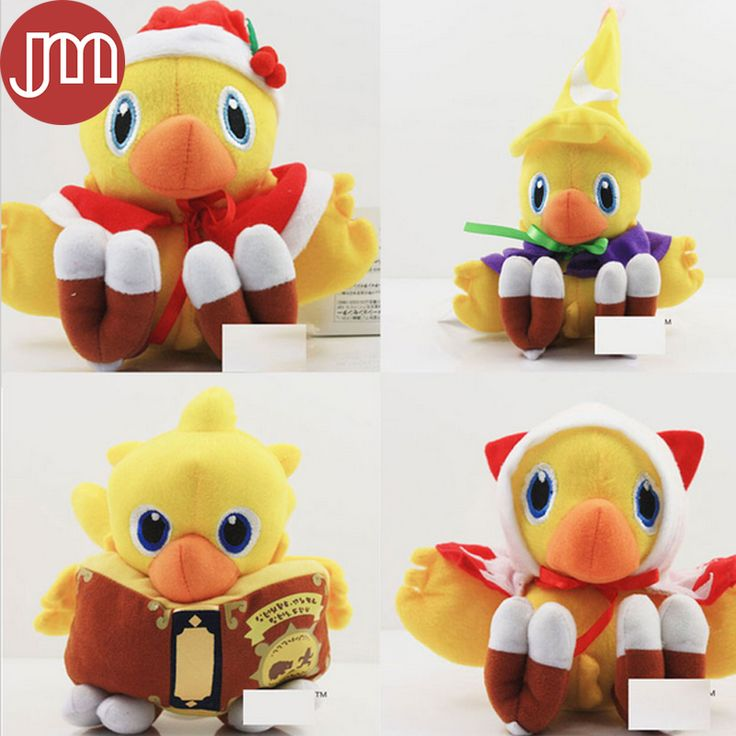 Find More Movies & TV Information about New 1 PCS Teddy Toy Final Fantasy VII Chocobo White Mage Reading a Book Chick Animal Anime Figure Stuffed Soft Plush Doll,High Quality doll charm,China doll sing Suppliers, Cheap doll house figures from M&J Toys Global Trading Co.,Ltd on Aliexpress.com