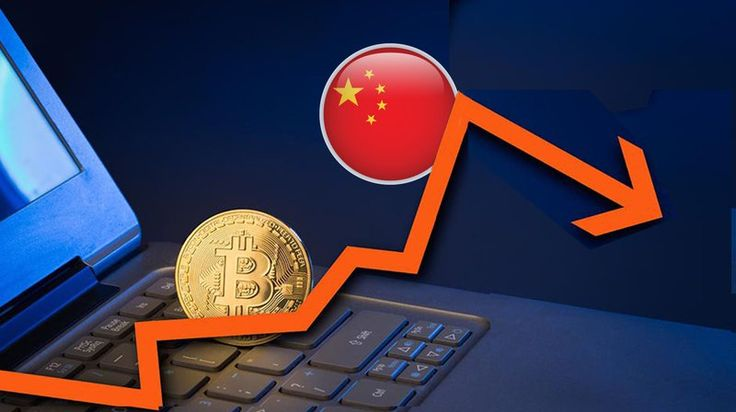 Bitcoin Price Analysis: How Rumblings From China Play Into Wyckoff Distributions    Unless youve been in a crypto-free cave for the past week you might have noticed the crypto-wide market drop.  Last week rumors of Chinas crackdown on BTC to fiat transactions began to spread across the crypto-world. On Monday mainstream news sources such as The Guardian Forbes Wall Street Journal and Bloomberg further supported or confirmed these rumors by releasing articles with the news of a Chinese…