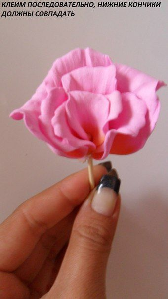 Роза из фоамирана. Мастер-класс фото #6