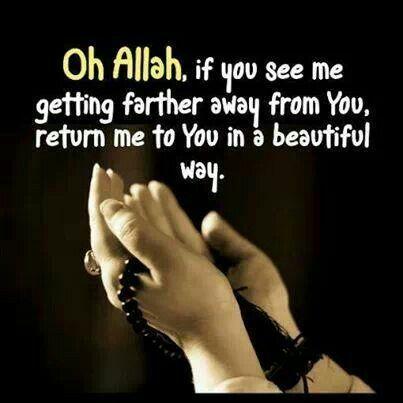 ya allah help me in arabic - photo #19