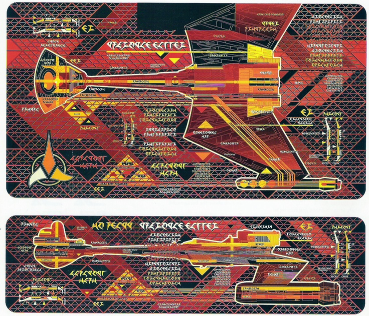 """Background LCARS of the Klingon ship from the STAR TREK: VOYAGER episode """"Prophecy"""""""