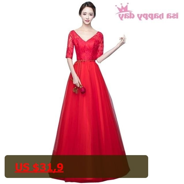 long modest elegant red bridesmaid girls party robe dresses lace and tulle  sleeved dress for bridemaids afd2d365e6f7