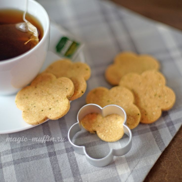 Форма для печенья Цветок cookies  flower Earl Grey