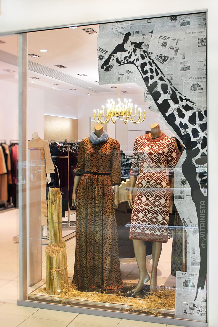 A competitive showcase for the boutique WAGGON Paris. Autumn theme and Africa, safari and African prints in the new collection of clothes. Autumn 2017.  Design by VITRINISTA. www.vitrinista.com.ua insta: @im_vitrinista