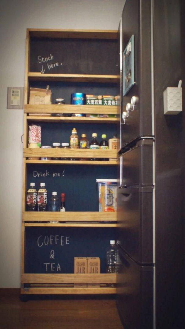 ☆冷蔵庫横のすきまを有効活用!ワンバイ材で作るストッカーDIY☆