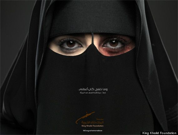 Shame on me for never realizing there was no punishable law against domestic/physical abuse until now. Saudi Arabia passes first laws outlawing and penalizing for Domestic Abuse at home or in the work force. YES!