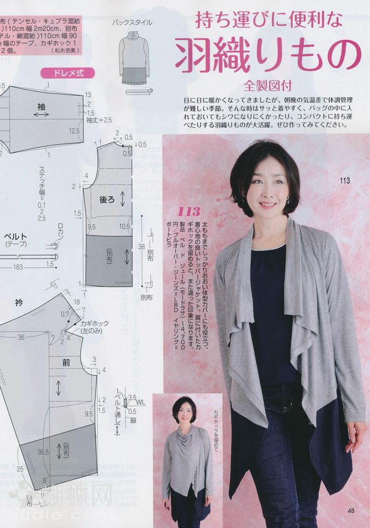 Jacket, patterns instructions