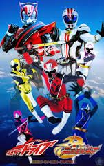 Phim Siêu Nhân Nhẫn Giả | Shuriken Sentai Ninninger