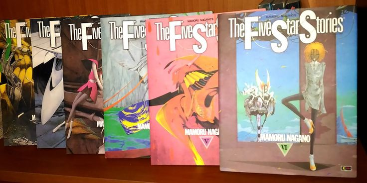 The Five Star Stories 1-6