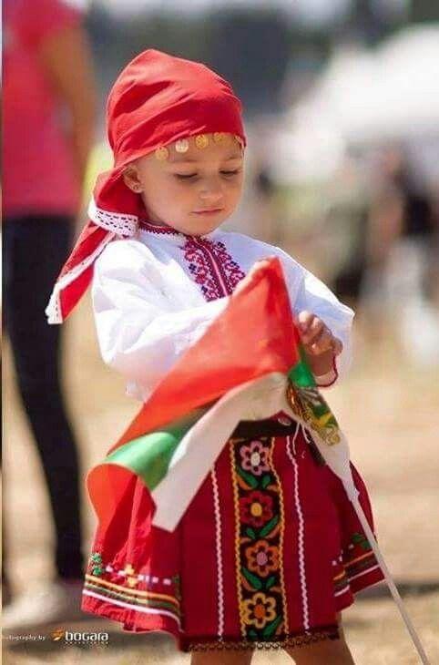 Bulgarian girl in folk costume