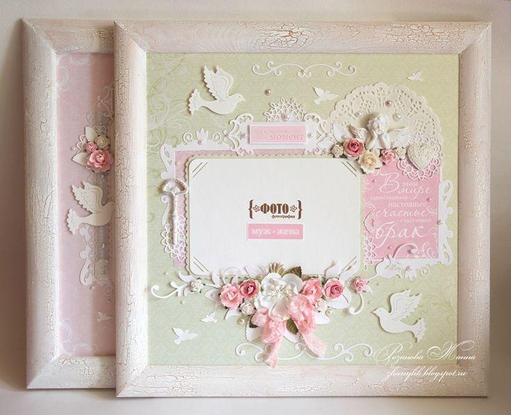 Блог Scrapberry's: Вдохновение от Scrapberry's. Свадебные рамки