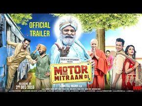 Motor Mittran Di Punjabi movie 2016 Drama dcember