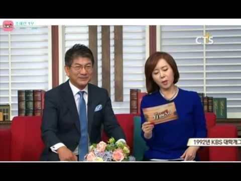 [내가 매일 기쁘게] 하나님의 딸, 조혜련 1부 - YouTube