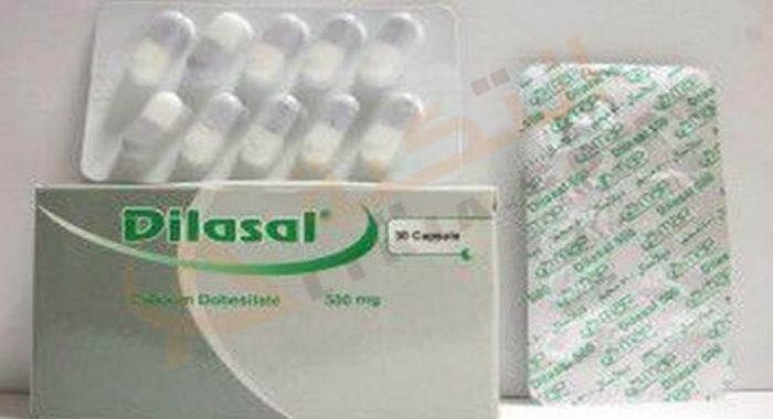 دواء ديلاسال Dilasal ي ستخدم في علاج اعتلال الشبكية ويحتوي على المادة الفعالة Calcium Dobesilate التي تعمل على علاج اضطرابات الدورة Personal Care Toothpaste