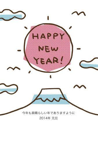 2014 年賀状 new year