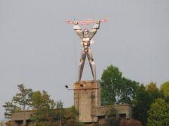 Statuia lui Prometeu