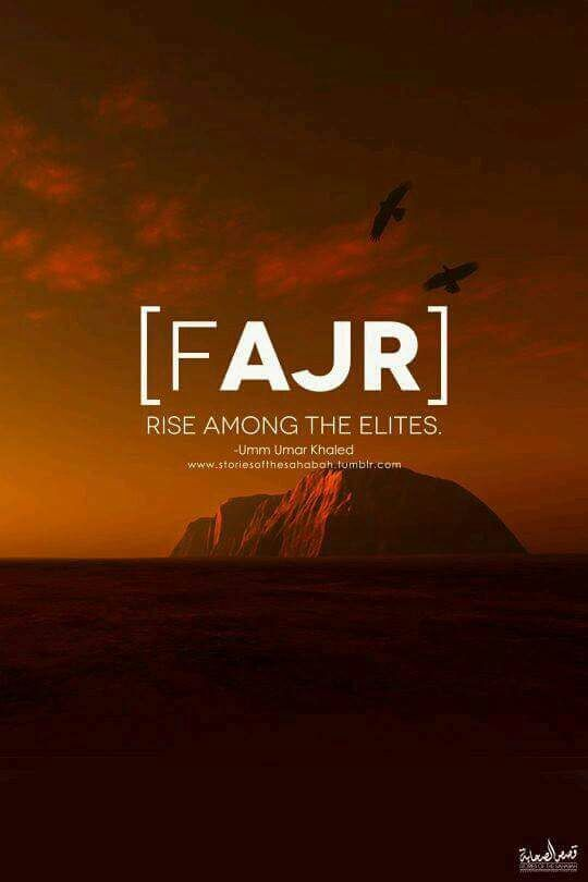 Waking up to pray Fajr is the perfect way to stay your day right.