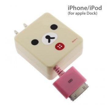 San-X Rilakkuma AC Charger for iPhone 4S/4 and iPod (Korilakkuma)