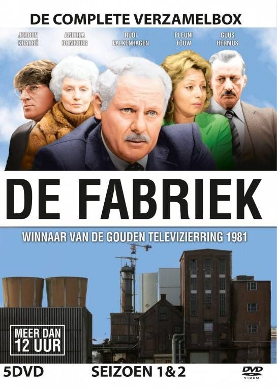 De Nederlandse dramaserie De Fabriek trok in 1981 miljoenen kijkers. De openingstune van Ruud Bos is al net zo legendarisch als de serie zelf.