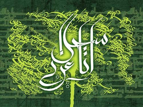Inspirasi : Kaligrafi Keren Gaya Modern | Kaligrafi-Desain