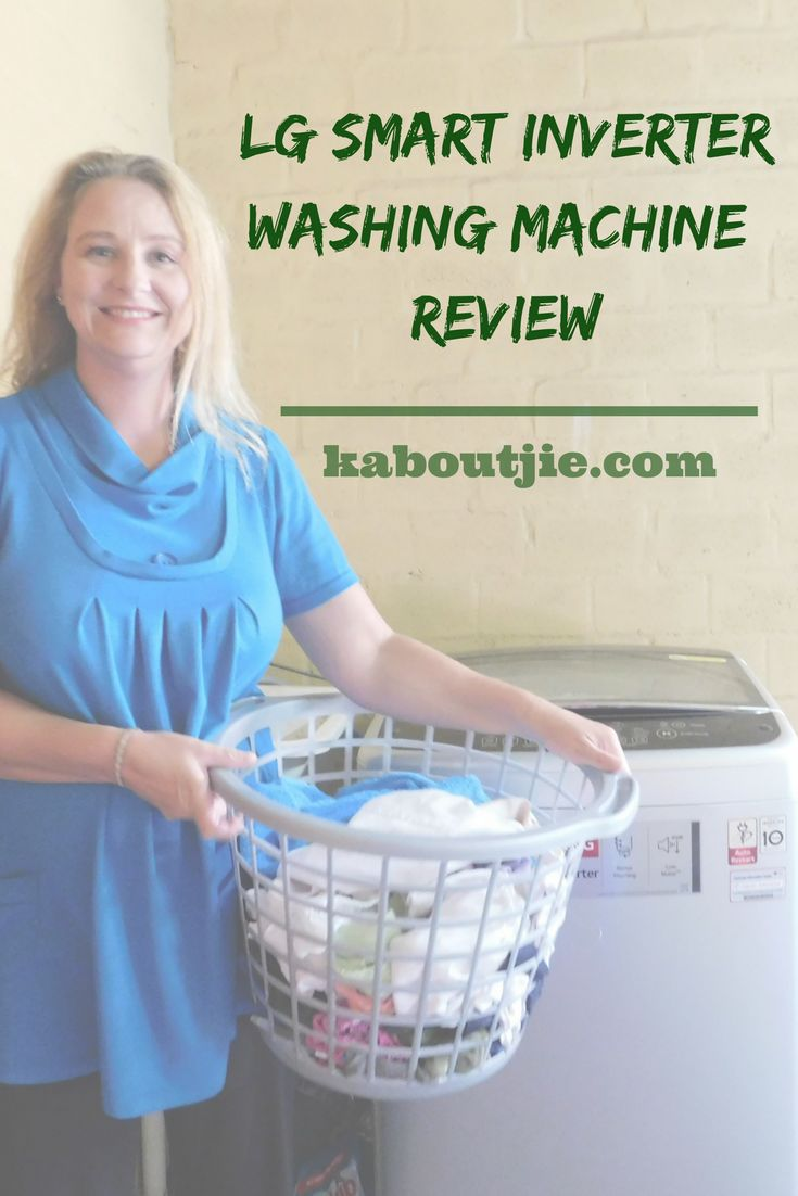 LG Smart Inverter Washing Machine Review   The LG Smart Inverter Washing Machine is awesome, I was fortunate to be given the opportunity to review this washing machine and it impressed me no end!     #LGSmartInverter #SmartInverter #sponsored