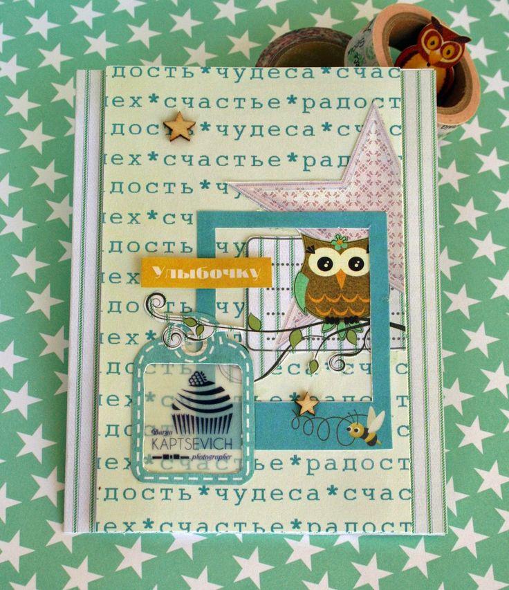 Мой любимый уголок: Подарочный сертификат с совуньей, слоны и дочка!