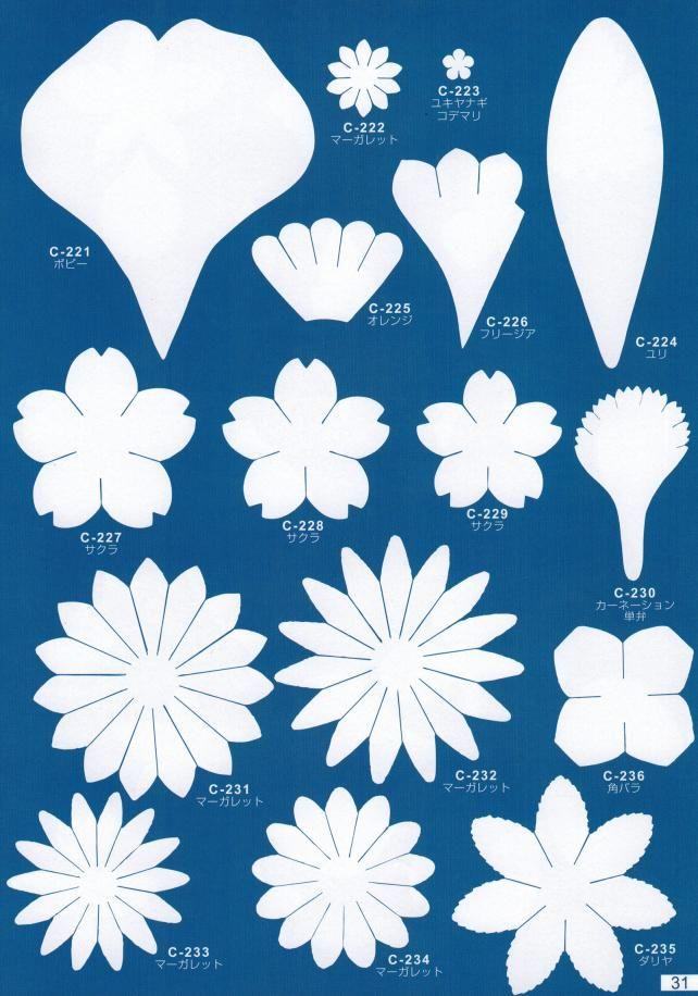 Шаблоны для цветов из фоамирана.... Обсуждение на LiveInternet - Российский Сервис Онлайн-Дневников