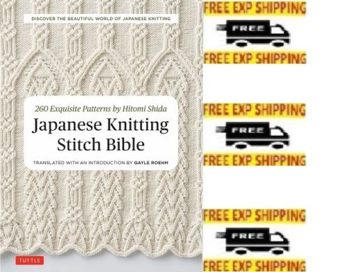 Japanese Knitting Stitch Bible 260 Exquisite Patter By Hitomi