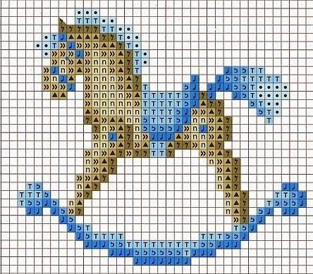 schemi punto a croce cavallo a dondolo | Hobby lavori femminili - ricamo - uncinetto - maglia