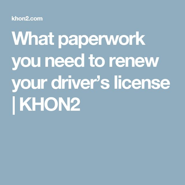 What paperwork you need to renew your driver's license | KHON2