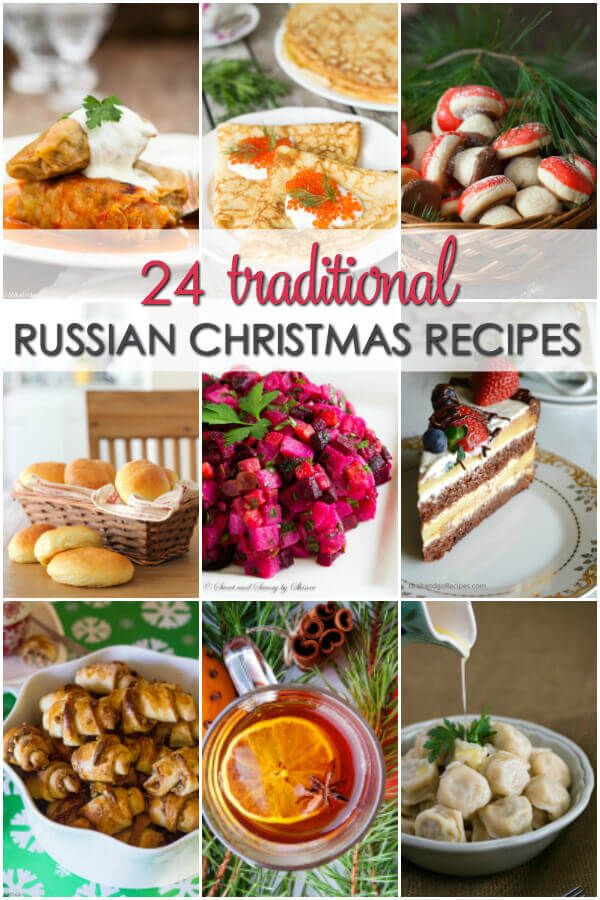If you celebrate Russian Christmas, check out this collection of Russian Christmas recipes. There are traditional desserts, main dishes, soups and more.