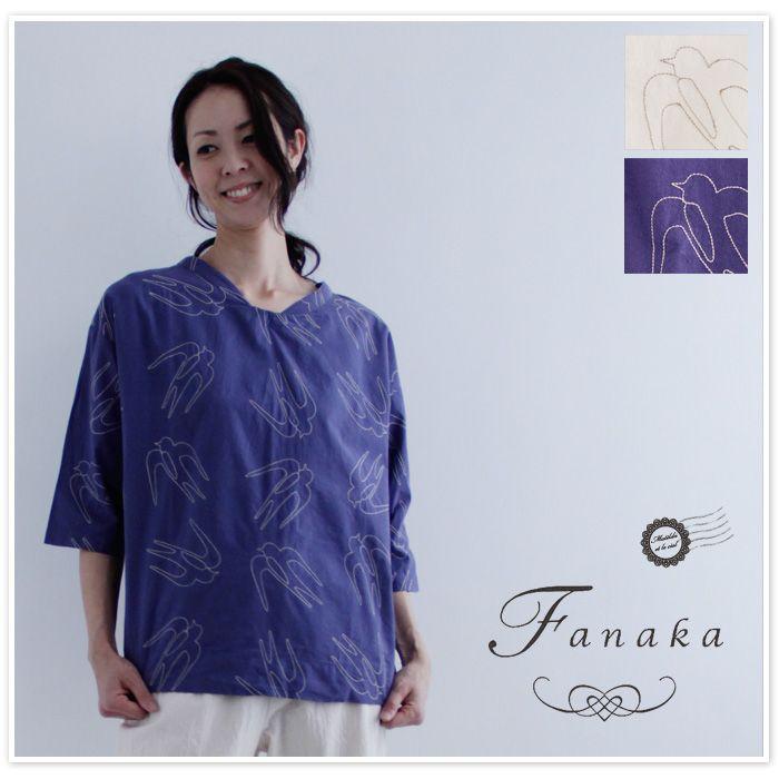 【Fanaka ファナカ】ツバメ (スワロウ) 刺繍 コットン ブラウス(71-2126-107)