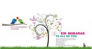 Image result for EID MUBARAK HD IMAGE