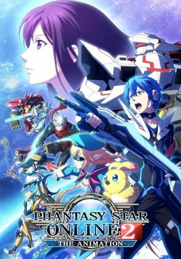 Phantasy Star Online 2: The Animation (TV Series 2016- ????)