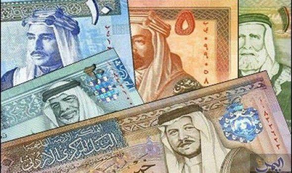سعر الريال سعودي مقابل الدينار الأردني الخميس Egypt Today Personalized Items Us Dollars