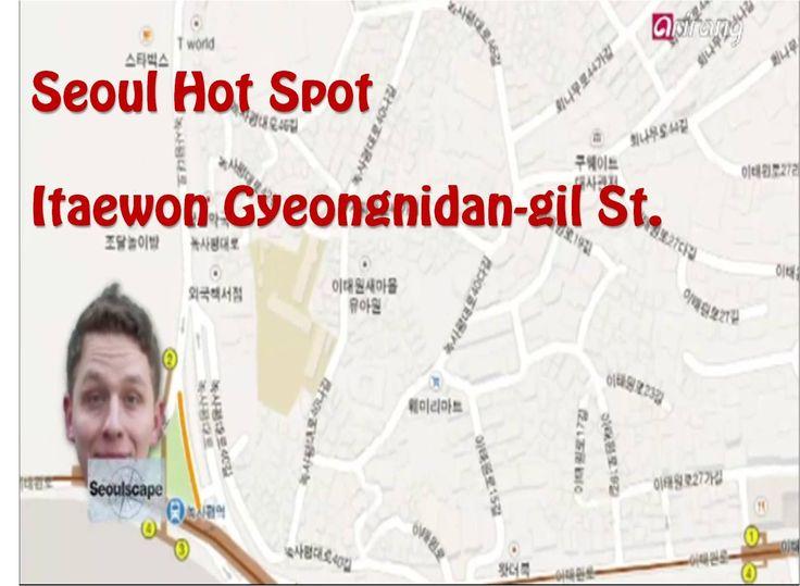 Seoul - Itaewon's Gyeongnidan-gil St.(서울 이태원 경리단길)