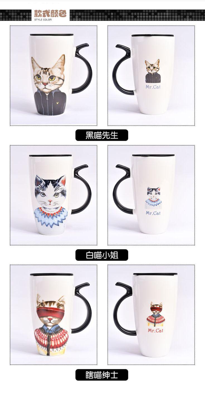 Творчества котенок персонализированные керамические кружки с крышкой ложка большая емкость милый кофе чашки простой воды Кубок-Таобао глобальной вокзала
